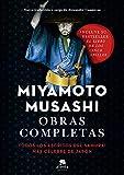Obras completas: Todos los escritos del samurái más célebre de Japón (Alienta)
